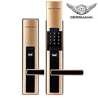 Khóa Vân Tay Dessmann S510-II vàng (Đức)